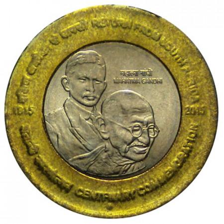"""2015 * 10 Rupias India """"Mahatma Gandhi"""" UNC"""
