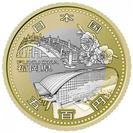 """2015 * 500 Yen Japón """"Prefectura Fukuoka"""" UNC"""