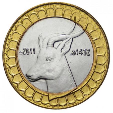 """2011 * 50 Dinars Argelia """"Dama Gazelle"""" (KM 126) UNC"""