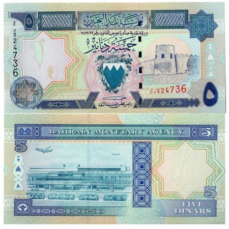1998 * Billete Baréin 5 dinar EBC