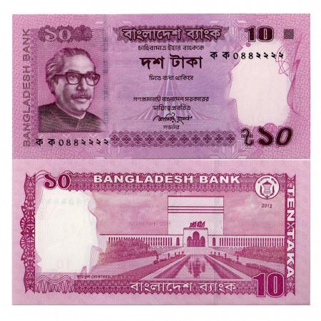"2012 * Billet Bangladesh 10 Taka ""SM Rahman"" (p54) SC"