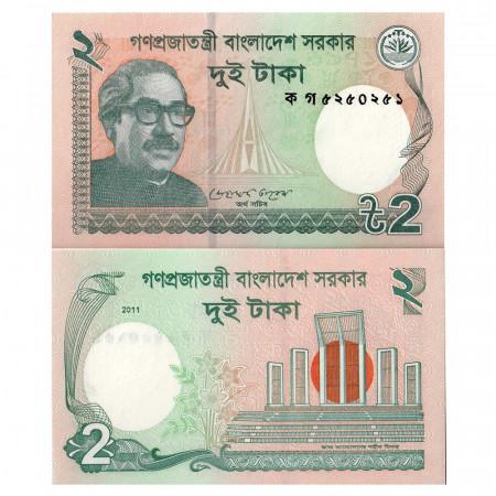"2011 * Billet Bangladesh 2 Taka ""SM Rahman"" (p52) SC"