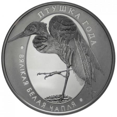 2008 * 1 rublo Bielorrusia Garza blanca