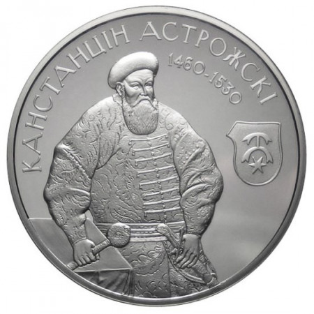"2014 * 1 Rublo Bielorrusia ""Kanstantsin Astrozhski"""