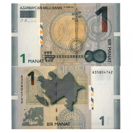 2005 * Billete Azerbaiyán 1 Manat (p24) SC