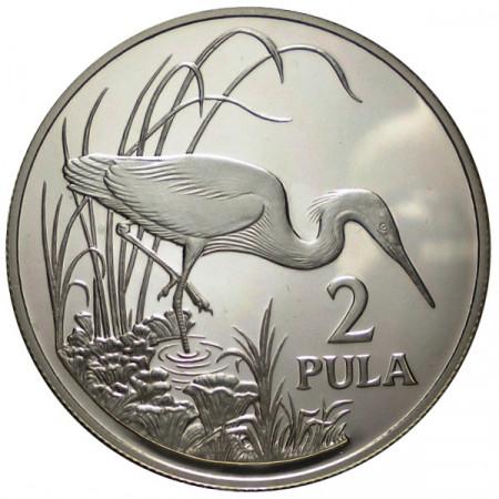 "1986 * 2 Pula Plata Botsuana ""25° Fundación WWF"" (KM 18) PROOF"