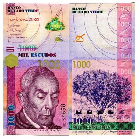 """2007 * Billete Cabo Verde 1000 Escudos """"AA Goncalves"""" (p70a) SC"""
