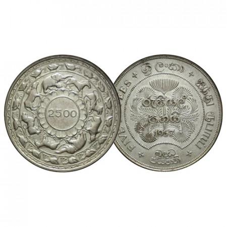 """1957 * 5 Rupees Plata Ceilán """"2.500 Años de Budismo"""" (KM 126) EBC+"""