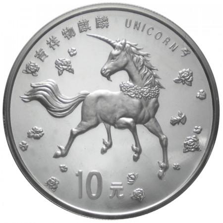 1997 * 10 Yuan de plata 1 OZ China Unicornio