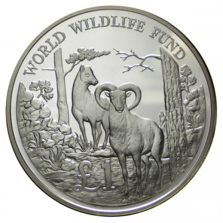 "1986 * 1 Pound Plata Chipre ""25° Fundación WWF"" (KM 59a) PROOF"