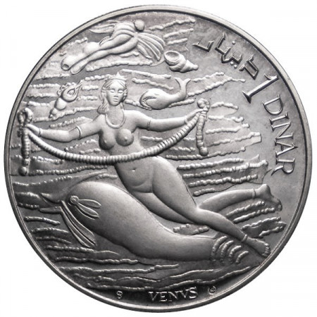 """1969 * 1 Dinar Plata Túnez """"Habib Bourguiba - Venus"""""""
