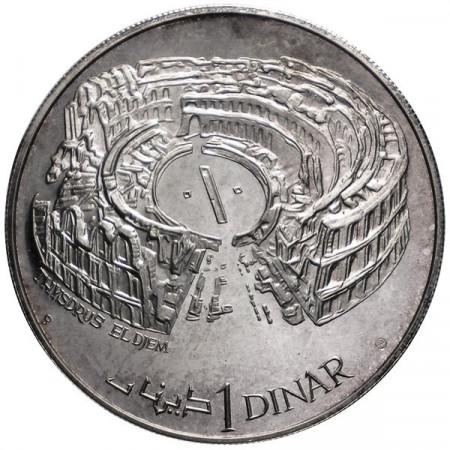 "1969 * 1 Dinar Plata Túnez ""Habib Bourguiba - Thysdrus - El Jem"""