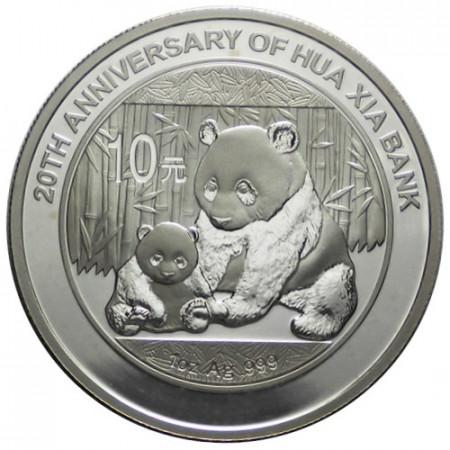 """2012 * 10 Yuan Plata 1 OZ China Panda """"Hua Xia Bank"""" FDC"""