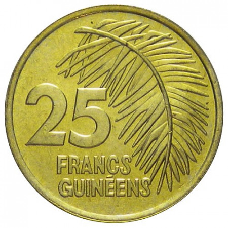 "1987 * 25 Francs Guinea ""Palm Leaf"" (KM 60) FDC"