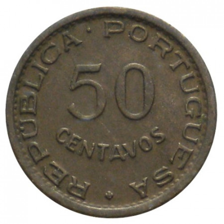 "1957 * 50 Centavos Angola ""Coat of Arms"" (KM 75) MBC"