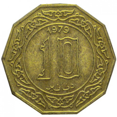 "1979 * 10 Dinars Argelia ""Central Bank"" (KM 110) EBC"