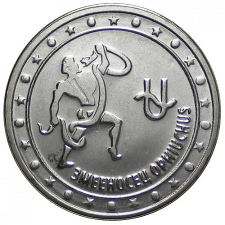 "2016 * 1 Rublo Transnistria ""El Zodiaco - Ophiuchus"" UNC"