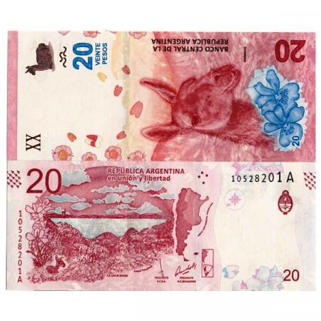 """ND (2017) * Billete Argentina 20 Pesos """"Guanaco - Patagonia"""" (pNew) SC"""