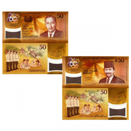 "2017 * Set 2 Billete Polímero Singapur Brunéi 50 Dollars ""Currency Interchangeability"" (pNew) SC"