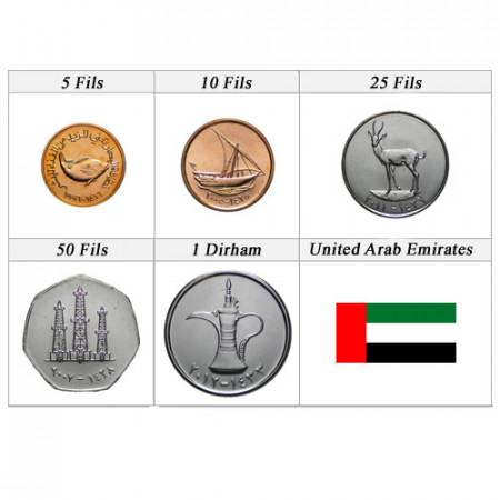 Años Mixto * Serie 5 monedas Emiratos Árabes Unidos