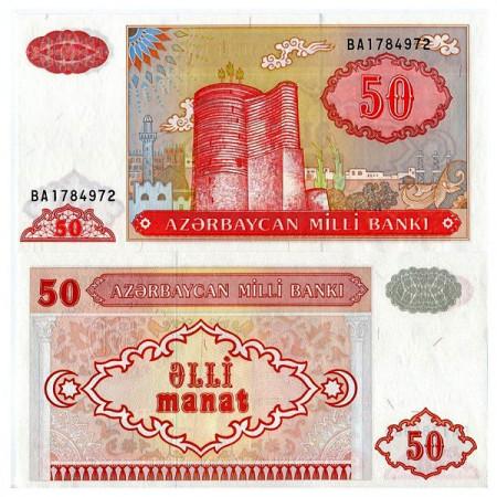 ND (1993) * Billete Azerbaiyán 50 Manat (p17b) SC