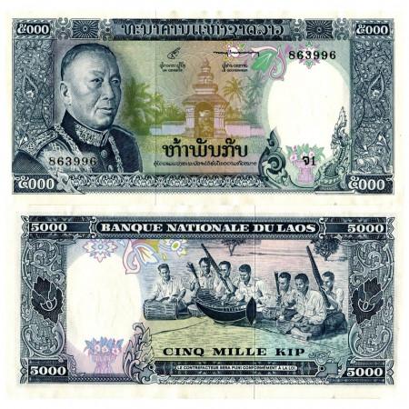 """ND (1975) * Billete Laos 5000 Kip """"King Savang Vatthana"""" (p19a) cSC"""
