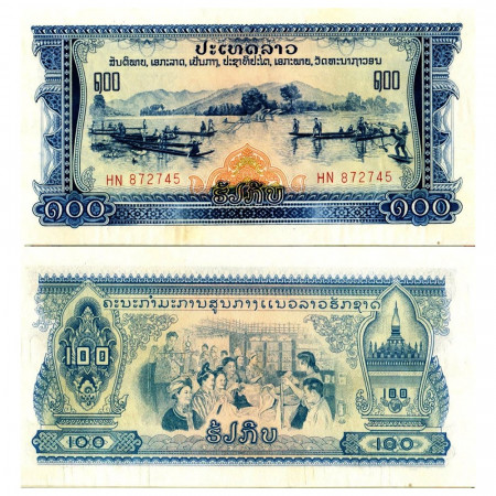 "ND (1968) * Billete Laos 100 Kip ""Road and Trail Convoy"" (p23a) cSC"