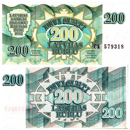 "1992 * Billete Letonia 200 Rublu ""Government"" (p41) SC"