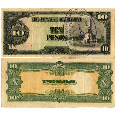"""ND (1943) * Billete Filipinas 10 Pesos """"WWII - Ocupación Japonesa"""" (p111a) MBC"""