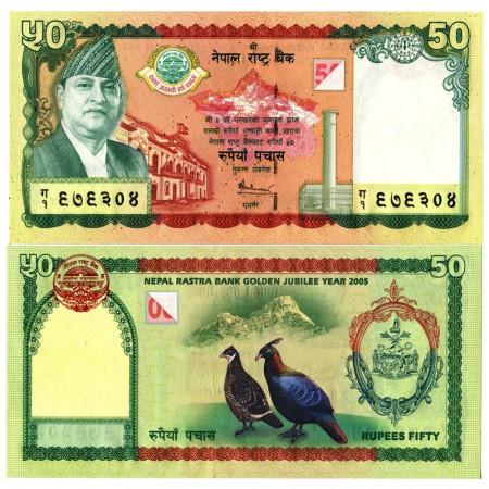 "2005 * Billete Nepal 50 Rupees ""Golden Jubilee Central Bank of Nepal 1955-2005"" (p52) SC"