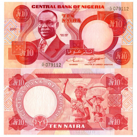 "2001 * Billete Nigeria 10 Naira ""Alvan Ikoku"" (p25f) SC"