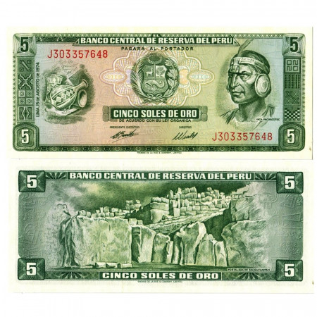 "1974 * Billete Perú 5 Soles de Oro ""Inca Pachacútec"" (p99c) SC"