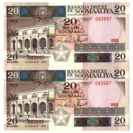 """1989 * Billete Somalia 20 Shilin =20 Shillings """"Bankiga Dhexe Building"""" (p33d) EBC"""