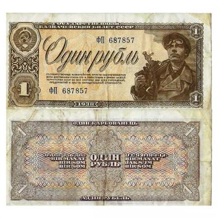 "1938 * Billete Rusia Unión Soviética 1 Ruble ""Miner"" (p213a) MBC"