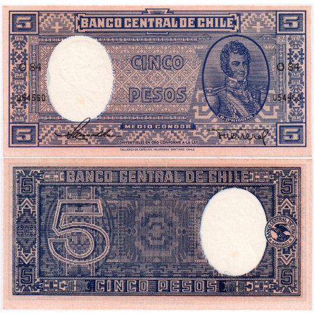 "ND (1947-58) * Billete Chile 5 Pesos (1/2 Condor) ""Bernardo O'Higgins - Talleres de Especies"" (p110) SC"