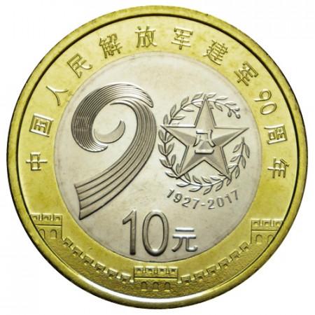 "2017 * 10 Yuan Bimetálico China ""90th Anniversary of the Army"" UNC"
