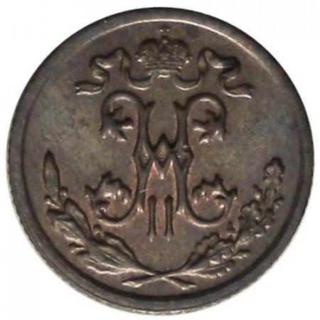 """1898 СПБ * 1/2 Kopeck Rusia """"Imperio Ruso - Nicolás II (Y 48.1) EBC+"""