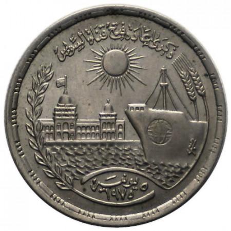 """1396(1976) * 10 Piastres (Qirsh) Egipto """"Reapertura del Canal de Suez"""" (KM 452) EBC+"""