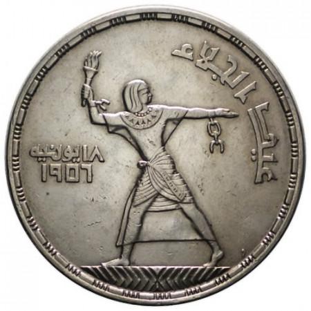 """1375 (1956) * 50 Piastres/Qirsh Plata Egipto """"Evacuación de los Británicos"""" (KM 386) MBC"""