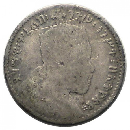 """EE 1895 (1902-03) A * 1 Gersh Plata Etiopía """"Menelik II - León"""" (KM 12) BR/BC"""
