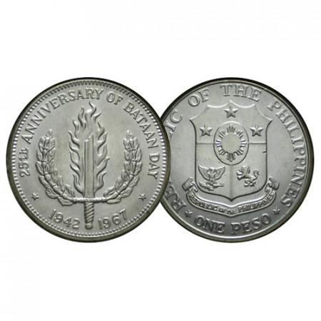 """ND (1967) * 1 Peso Plata Filipinas """"25 Aniversario del Día de Bataan"""" (KM 195) FDC"""