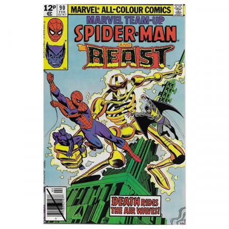 """Historietas Marvel #90 02/1980 """"Marvel Team-Up Spiderman - The Beast"""""""