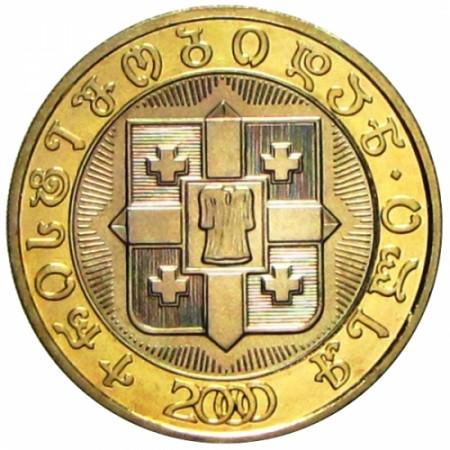 2000 * 10 Lari Georgia - 2000 años de Cristianismo
