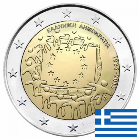 """2015 * 2 Euro GRECIA """"30 Aniversario de La Bandera Europea"""""""