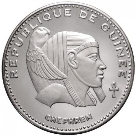 """1970 * 500 Francs Plata Guinea """"Chephren"""""""