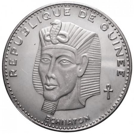 """1970 * 500 Francs Plata Guinea """"Echnaton"""""""
