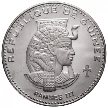 "1970 * 500 Francs Plata Guinea ""Ramses III"""