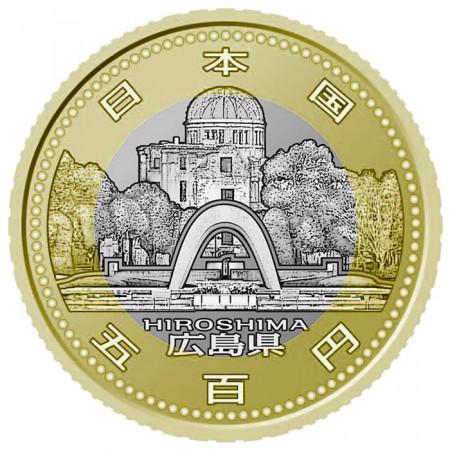 2013 * 500 yen Japón Prefectura Hiroshima