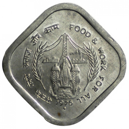 """1976 (b) * 5 Paise India """"World Food Day – Serie F.A.O."""" (KM 19) UNC"""