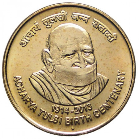 """2013 * 5 Rupias India 100 años nacimiento """"Acharya Tulsi"""""""